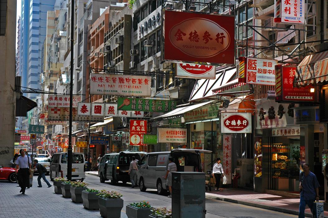 12juancarlosgarcialorenzo-photography-flickr-hongkong-westernstreet
