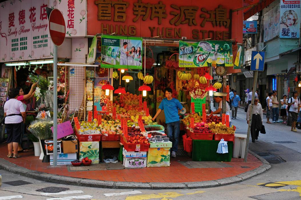 13juancarlosgarcialorenzo-photography-flickr-hongkong-westerngrocery