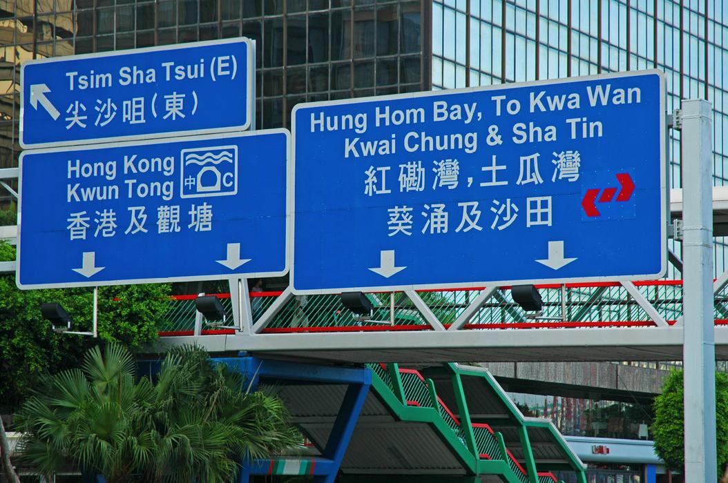 17juancarlosgarcialorenzo-photography-flickr-hongkong-kowloon