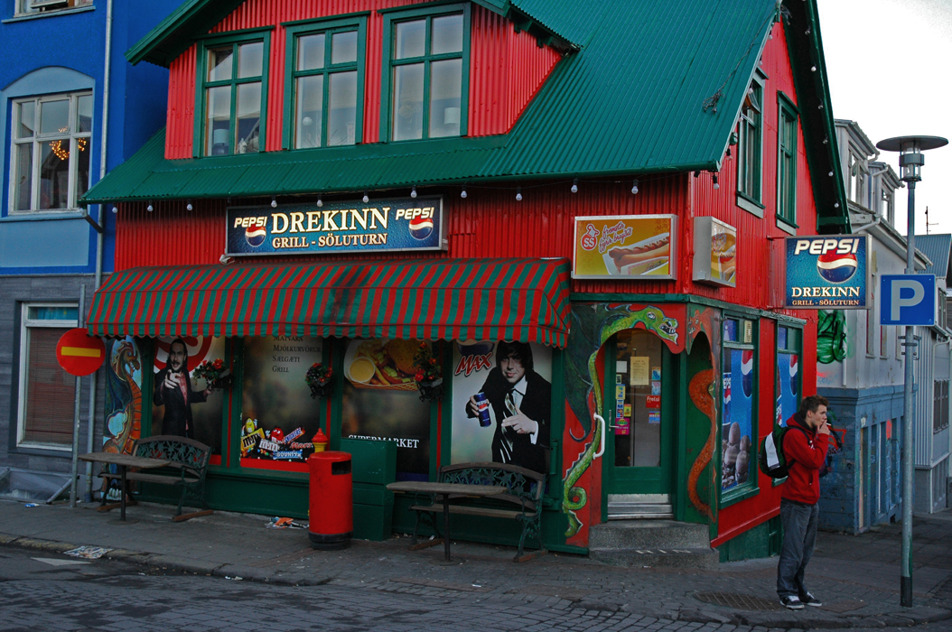 4juancarlosgarcialorenzo-photography-flickr-iceland-reykjavik-urbanlandscape3