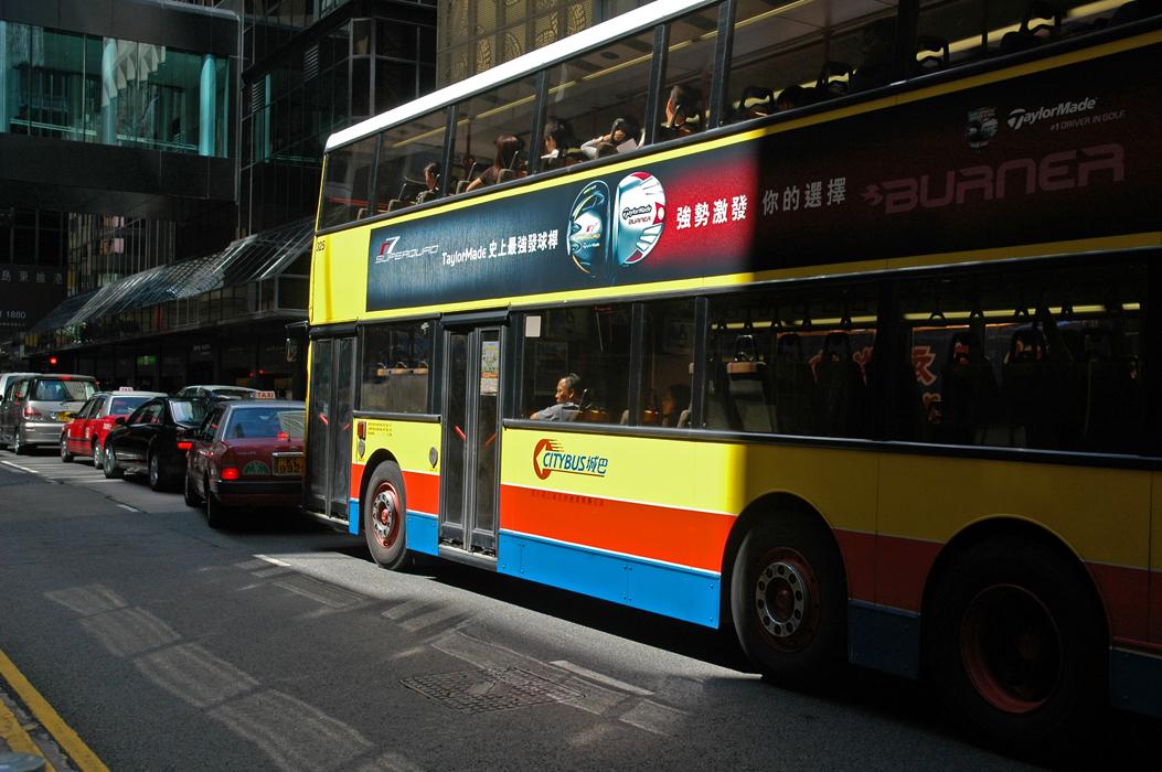9juancarlosgarcialorenzo-photography-flickr-hongkong-centraltrams