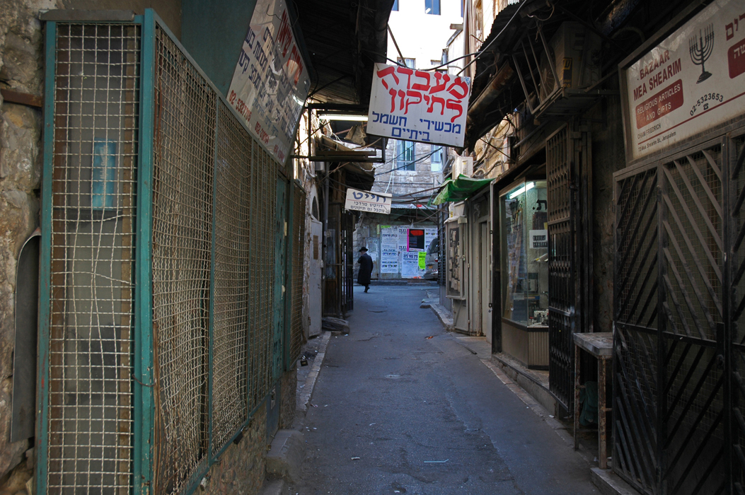 24 juancarlosgarcialorenzo-photography-flickr-israel-jerusalem-meashearim
