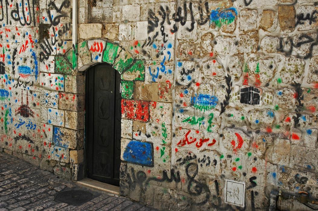 30 juancarlosgarcialorenzo-photography-flickr-israel-jerusalem-muslimquarter-hajj