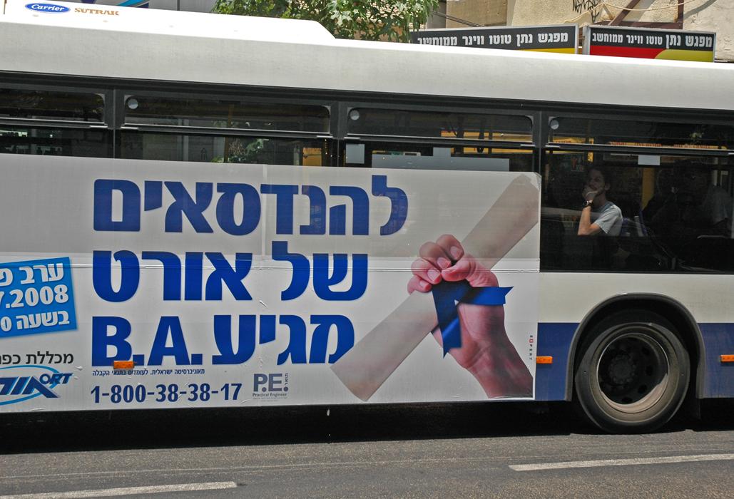 Tel Aviv (12) P