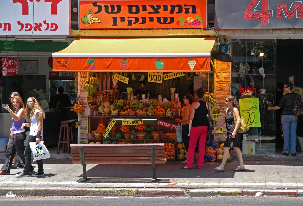 Tel Aviv (19) P